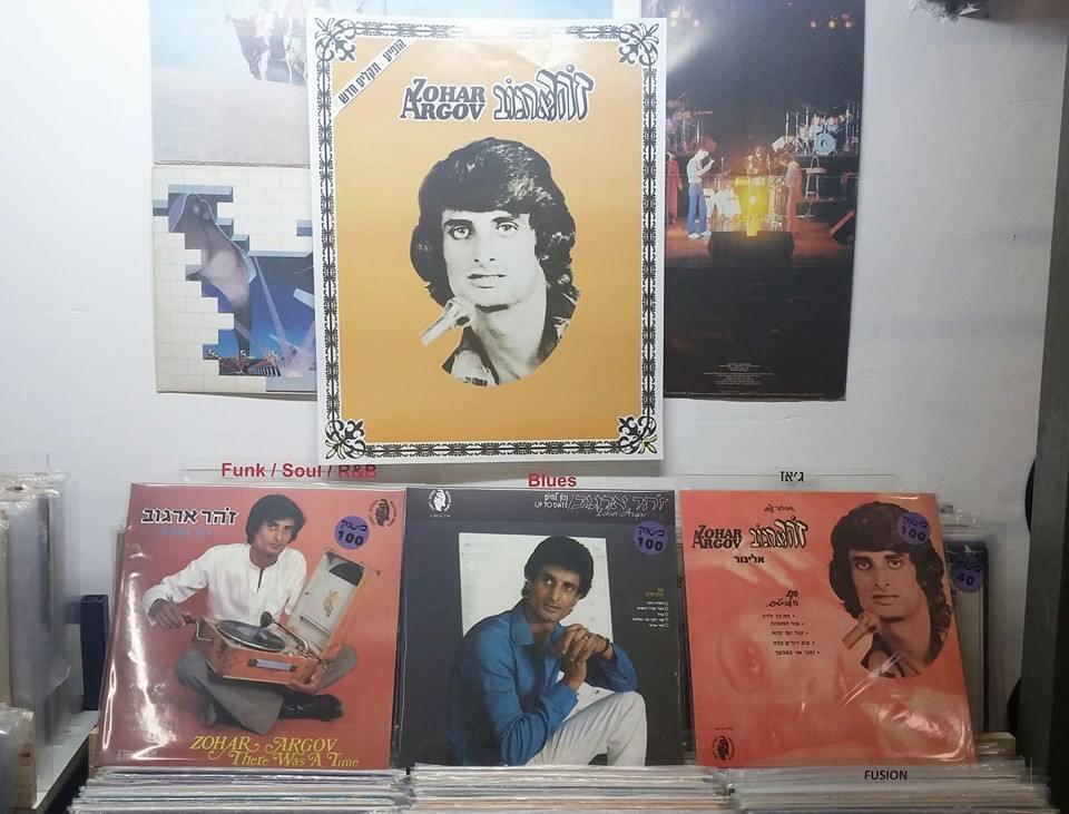 תקליטים של זוהר ארגוב בהוצאה מחודשות