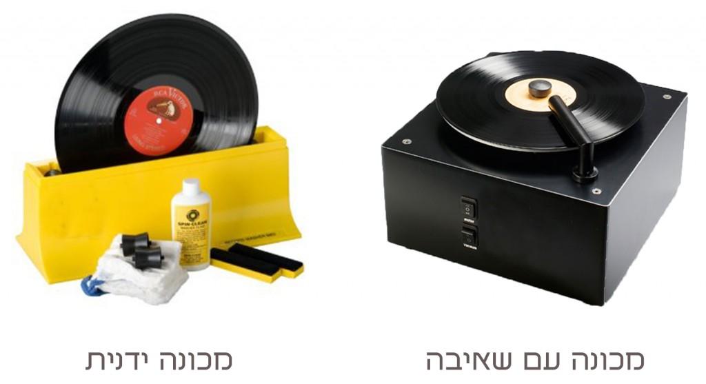 מכונה לניקוי תקליטים