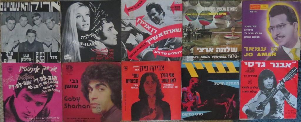 תקליטונים שונים