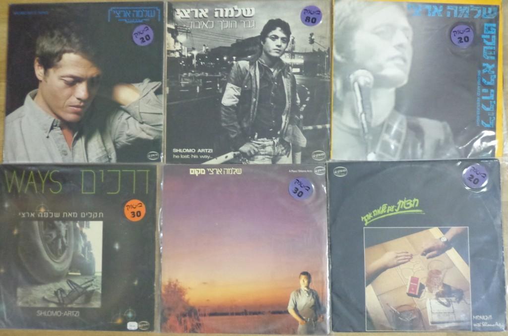תקליטים של שלמה ארצי ביטניק