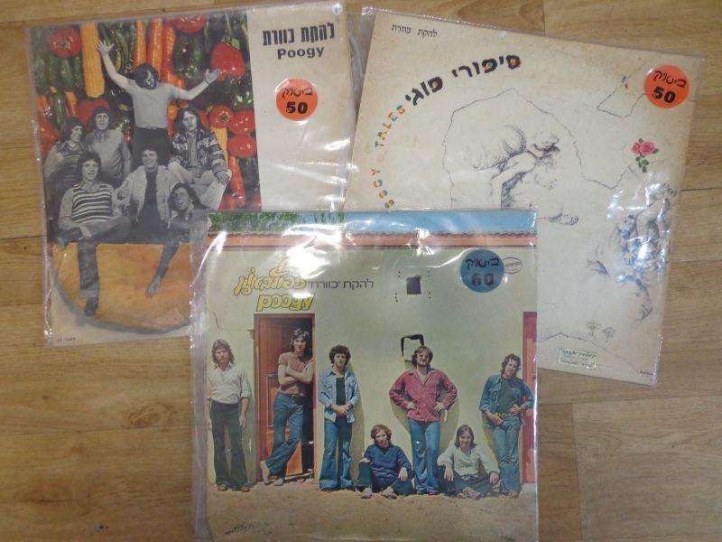 תקליטים של כוורת בביטניק