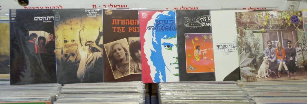 הדפסות ישראליות חדשות