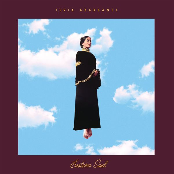 צביה אברבנאל Eastern Soul תקליט