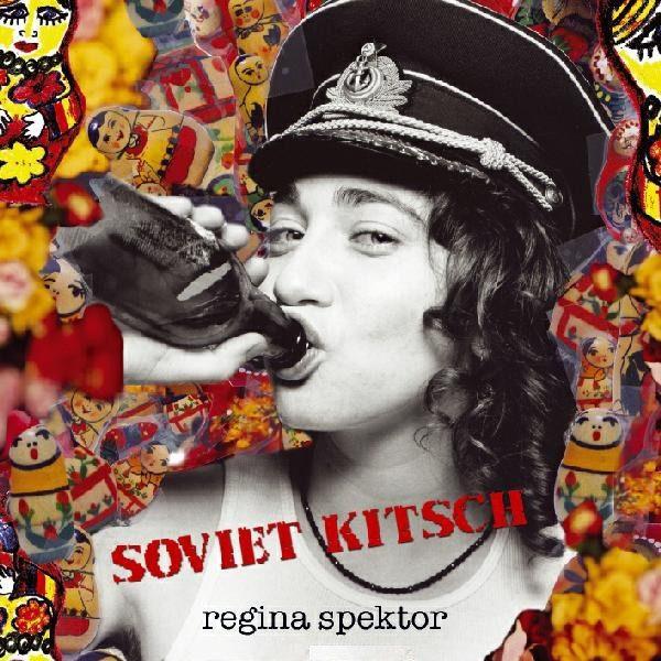REGINA SPEKTOR SOVIET