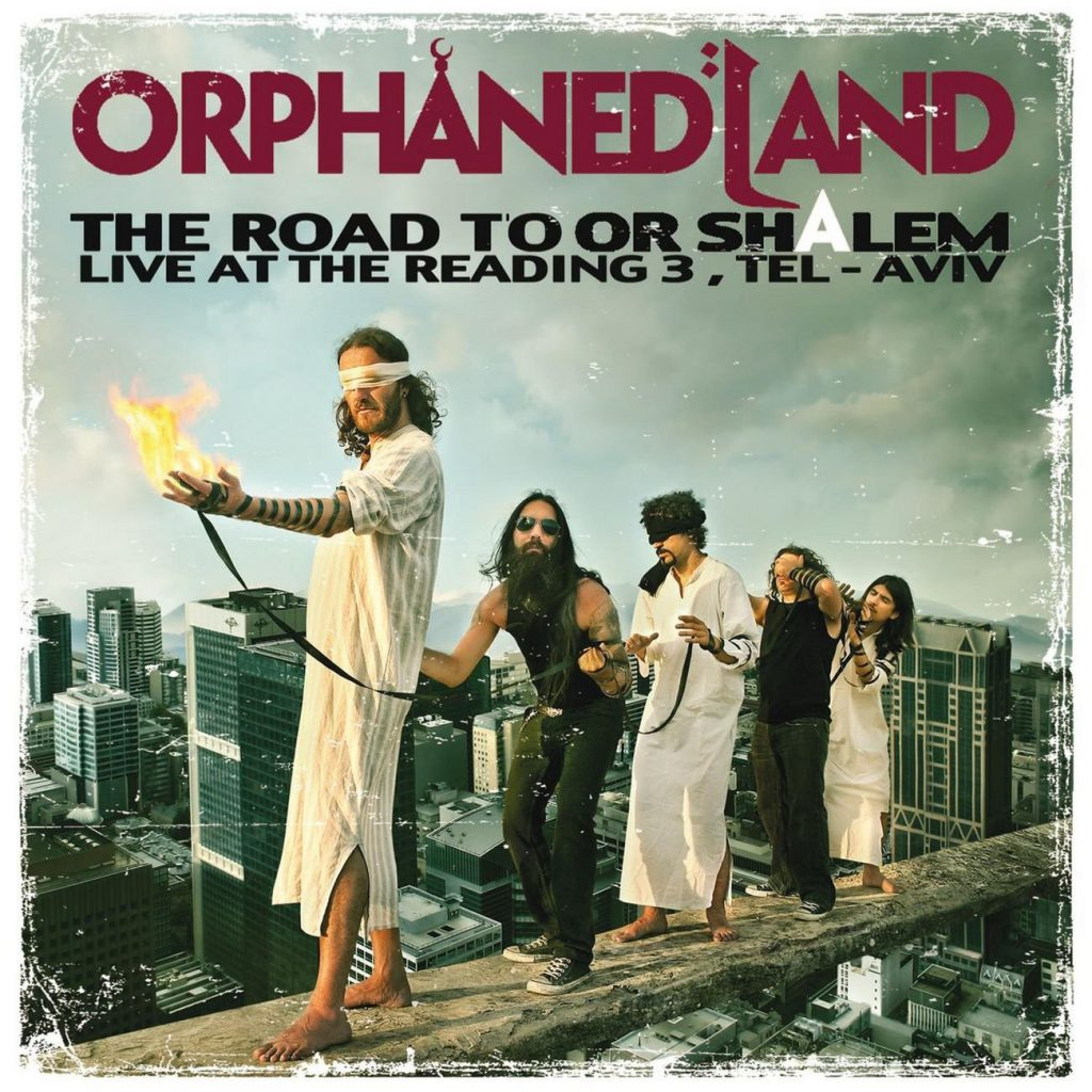 ORPHANED ROAD TO