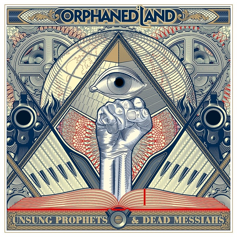 ORPHANED UNSUNG