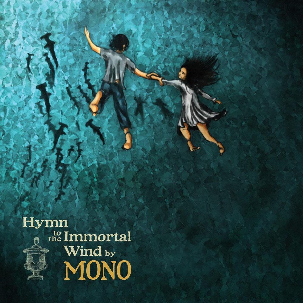 MONO HYMN