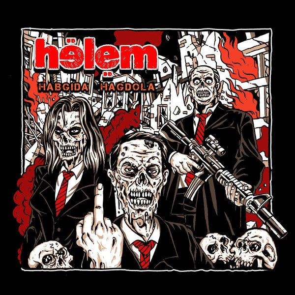 HELEM