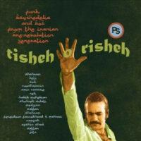 tisheh-o-risheh-2lp