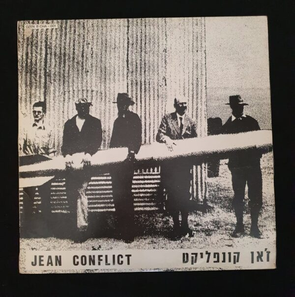 JEAN CONFLICT
