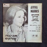 AVIVA MARKS