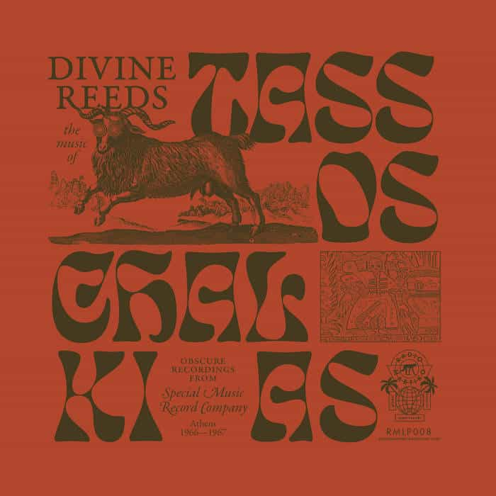 DIVINE REEDS OBSCURE RECORDINGS FROM SPECIAL MUSIC RECORDING COMPANY (ATHENS 1966-1967)