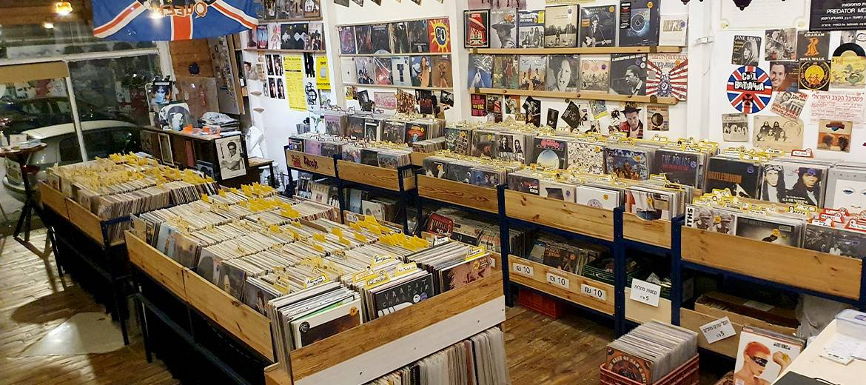 ביטניק - חנות תקליטים