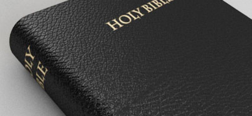 מילון מונחים בעולם התקליטים